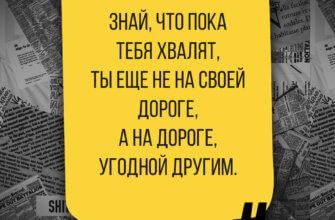 Картинка с текстом умные цитаты Ницше на жёлтом постере на чёрно - белом фоне из газет.