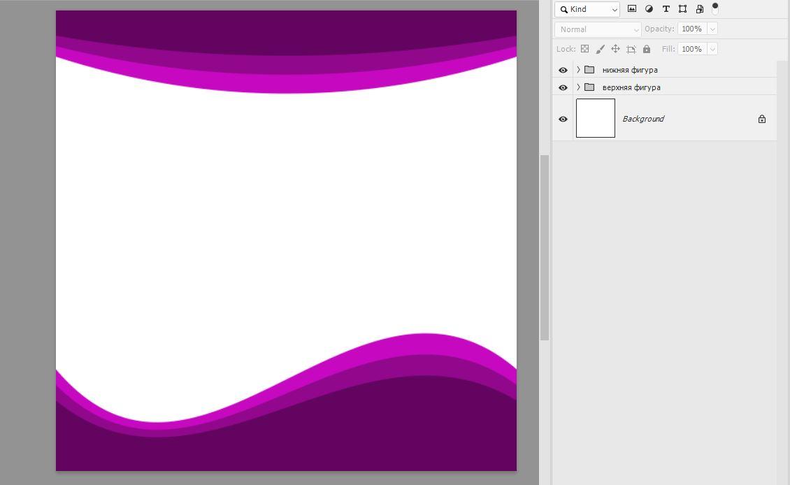 Каринка как создать шаблон для инстаграм в фотошопе
