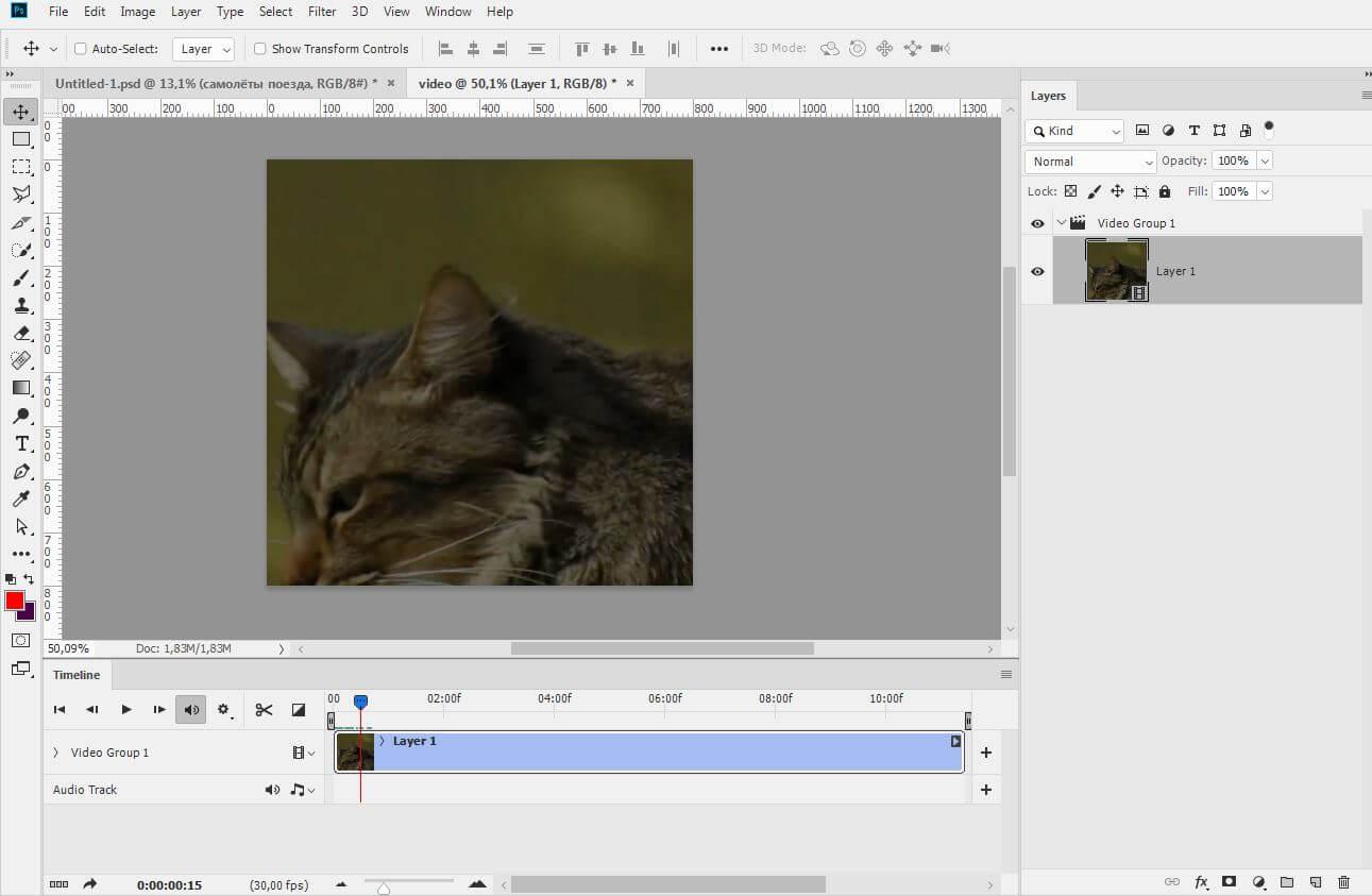 Картинка как пользоваться бесконечной лентой в инстаграм для видео