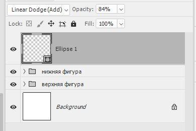 Картинка как уменьшить прозрачность слоя в фотошопе