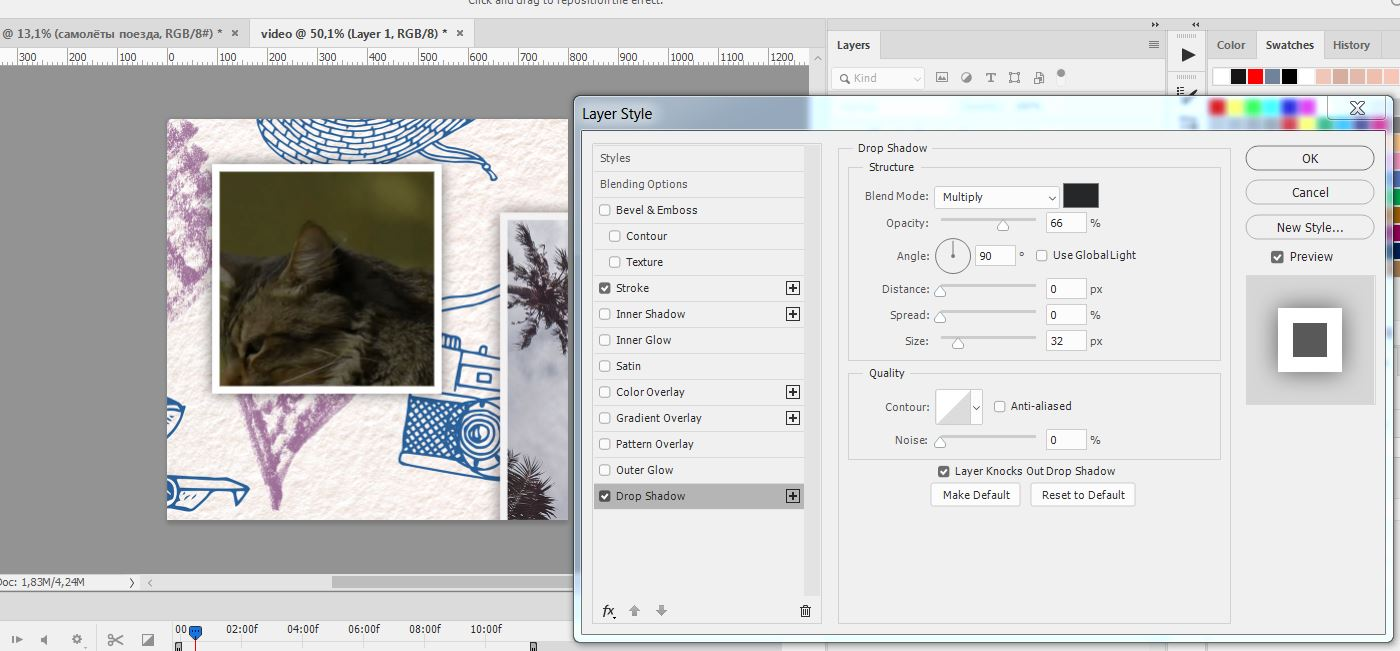 Картинка как пользоваться вечной лентой в инстаграм для вставки гифки