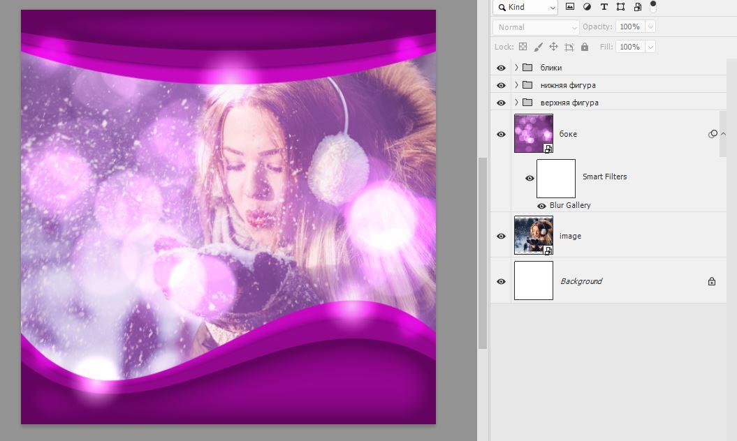 Картинка как делать шаблоны для инстаграм с эффектом боке