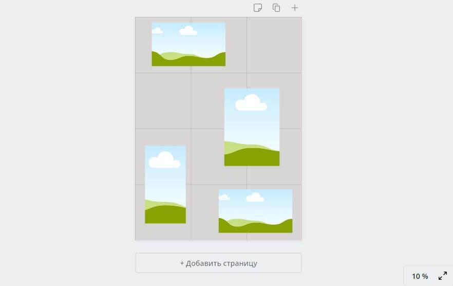 Картинка как создать бесконечную ленту в канке
