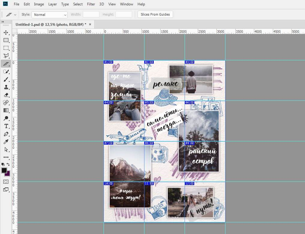 Картинка как использовать шаблоны для бесконечной ленты инстаграм