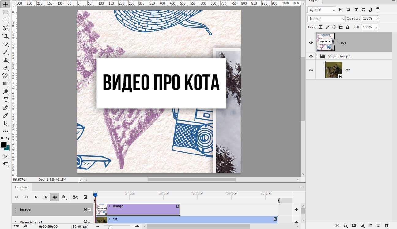 Картинка как сделать обложку для актуальных сторис на видеоролик