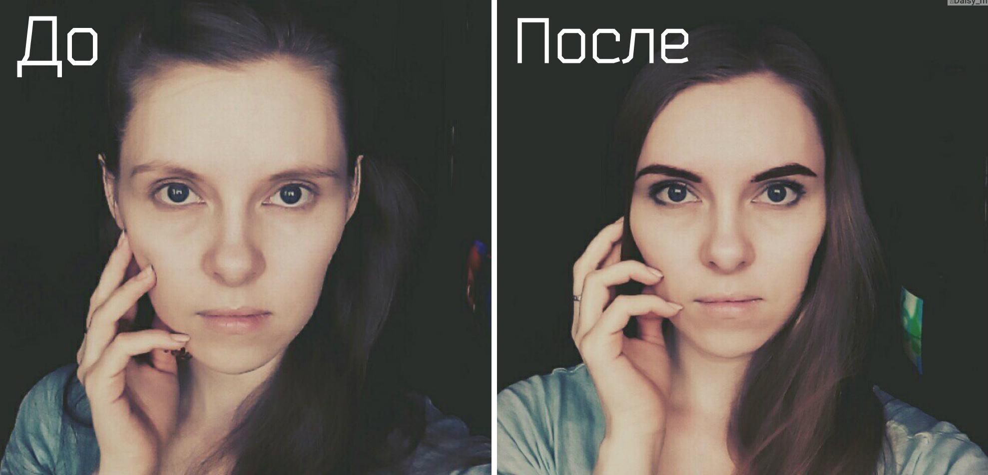 Картинка пиар игра в инстаграме фото до и после
