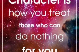 Картинка с текстом цитаты для инстаграм на английском языке на фоне космического пейзажа с пурпурно - красной туманностью.