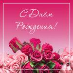 Открытка поздравительный букет роз для леди-босс.