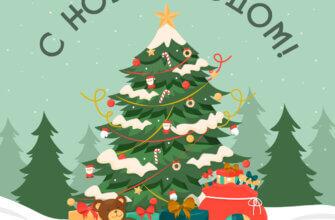 Детская открытка: новогодняя елка на снегу с игрушками и подарками