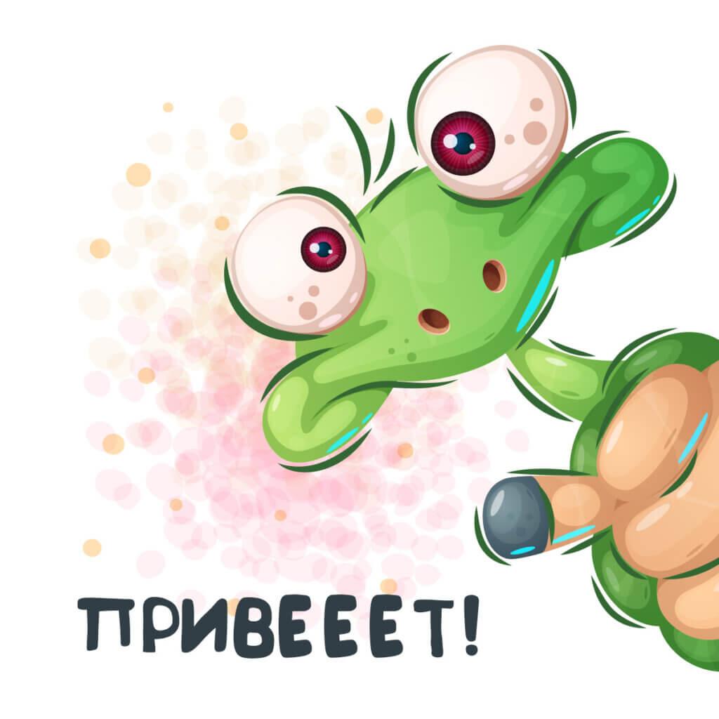 Картинка открытка со словом привет с зелёным мультипликационным лягушонком