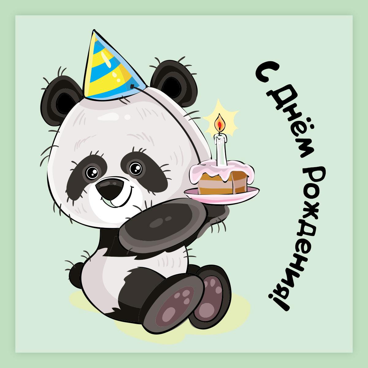 Зелёная картинка мультипликационная панда с тортом.