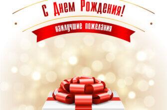 Картинка с подарочной коробкой, перевязанной красной лентой.