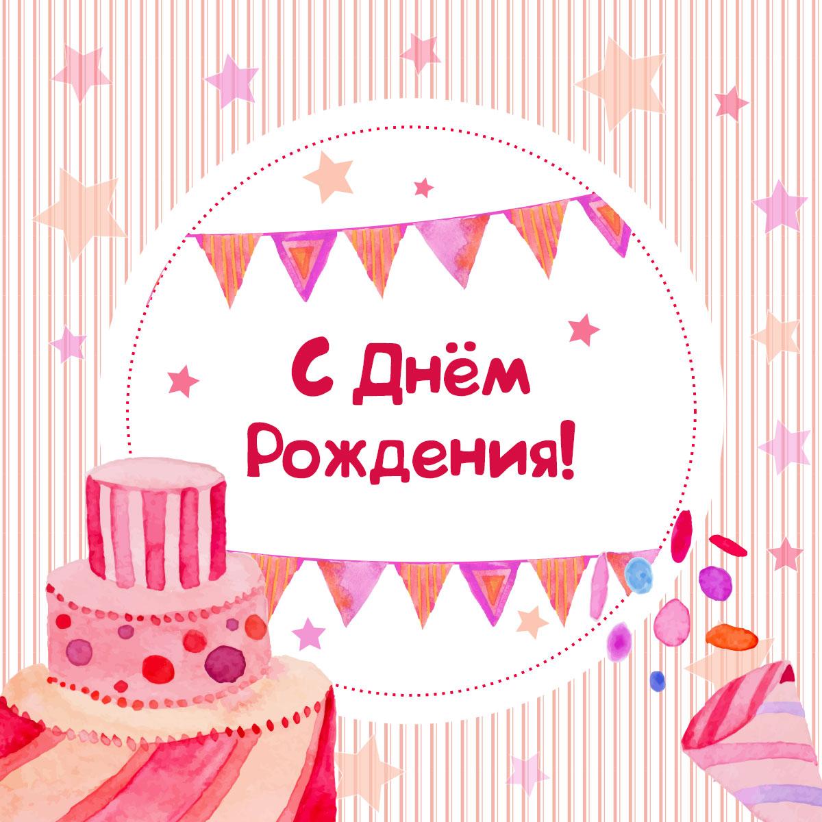 Розовая картинка с тортом в пастельных тонах.