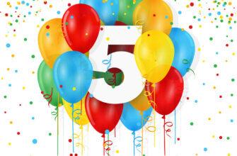 Открытка 5 лет с днем рождения с разноцветными воздушными шарами и конфетти.
