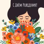 Рисунок брюнетка с цветами.