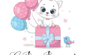 Картинка на открытки любимому мужу с рисунком котёнка с розовыми и голубым воздушными шарами на коробке с подарком.