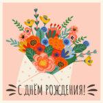 Акварельный рисунок цветы в почтовом конверте.