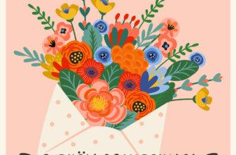 Нежно розовая картинка цветы в почтовом конверте.