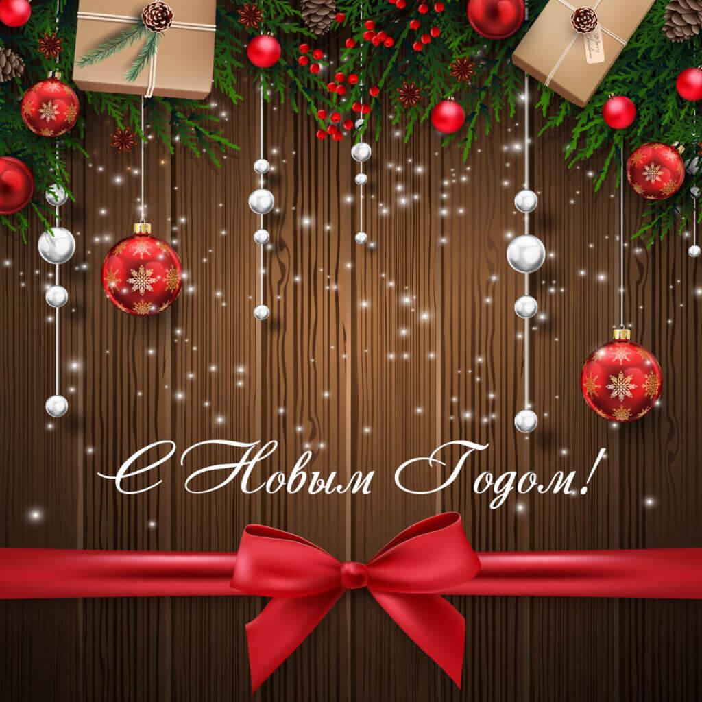 Картинка открытка новогодний коричневый фон с красными рождественскими украшениями и зелёными ветками