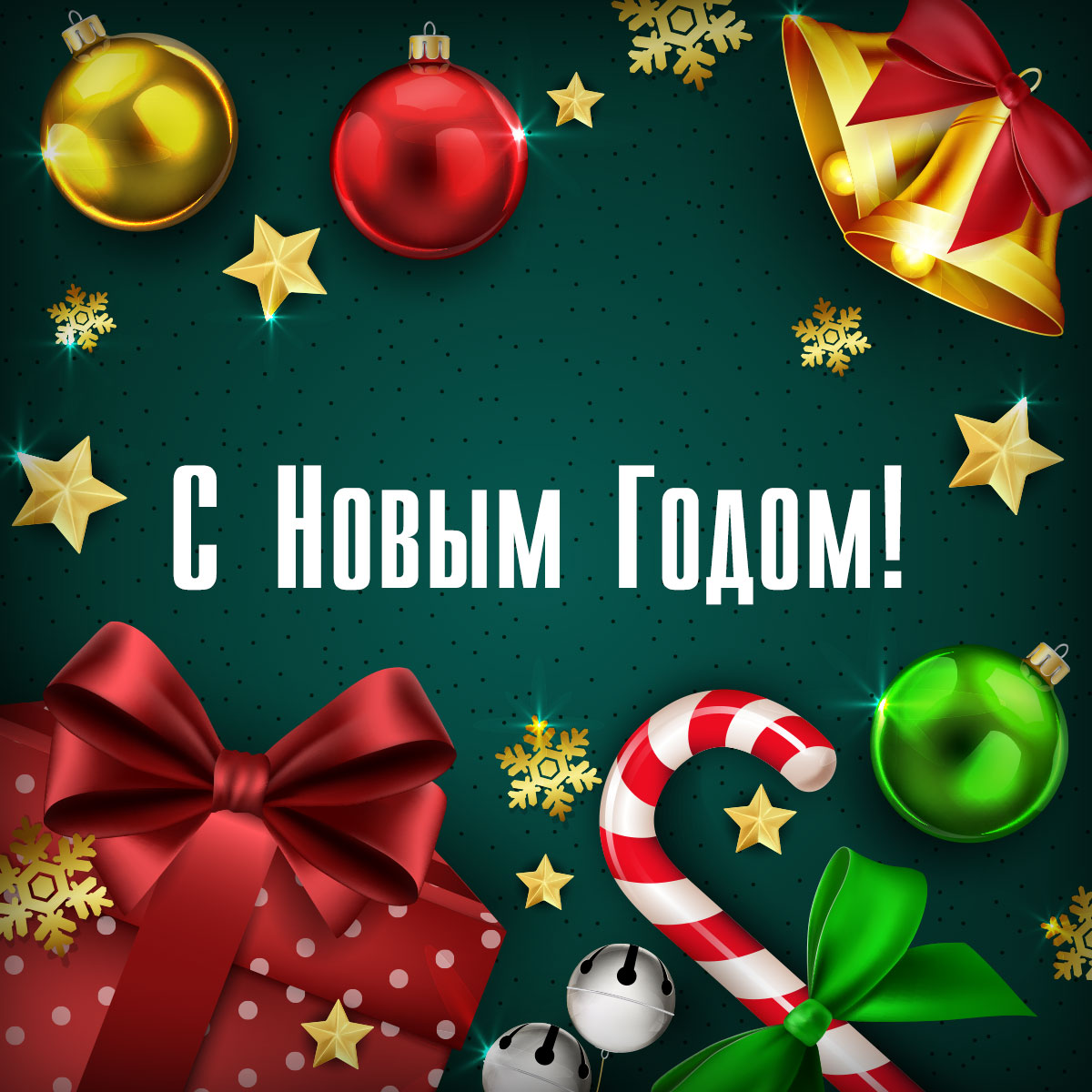 Зелёная картинка с новогодними украшениями.