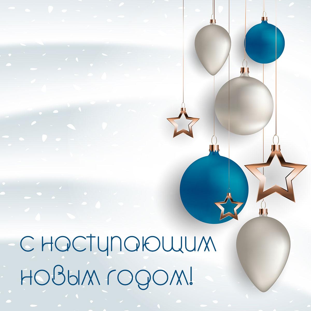 Картинка с текстом и рождественскими украшениями.