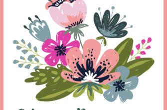 Белая картинка с акварельными цветами и надписью с днем рождения!