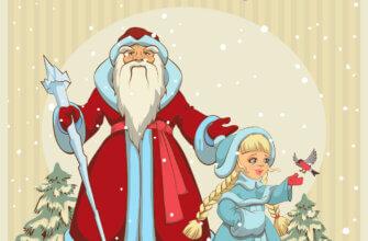 Картинка поздравление с новым годом от деда мороза и снегурочки на открытке в ретро стиле.