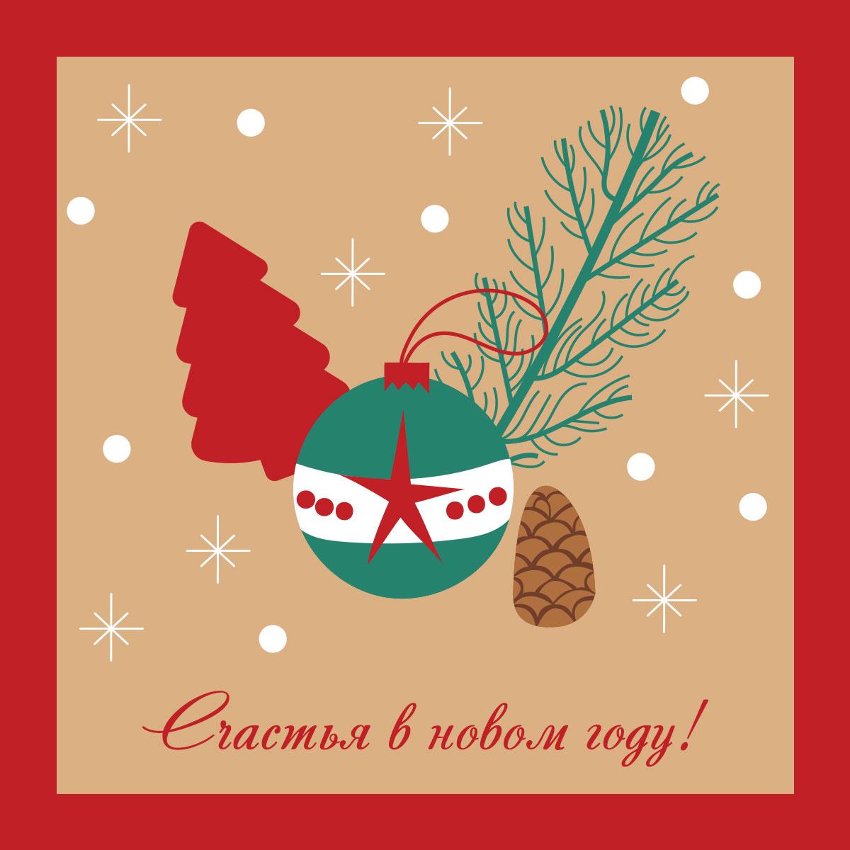 Картинка с ёлкой и шишкой, рождественским шаром и снежинками в красной рамке.