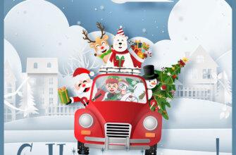 Картинка новый год с мультипликационными детскими игрушками в красной машине.