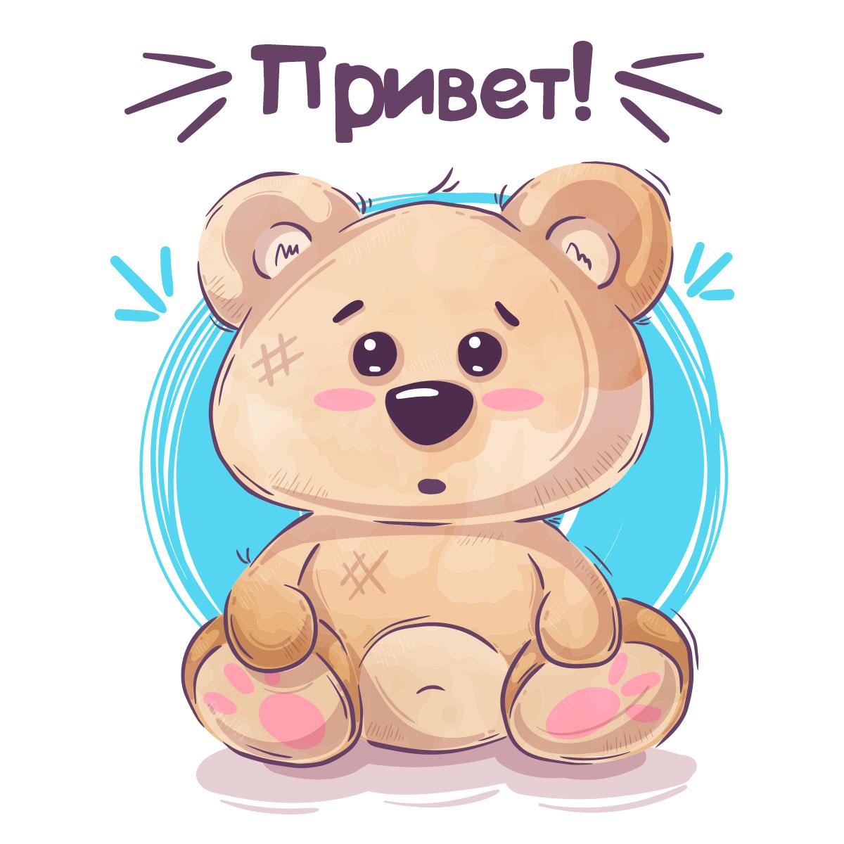 Картинка мультипликационная для открытки со словом привет с мягким игрушечным медведем тедди на фоне синего круга.