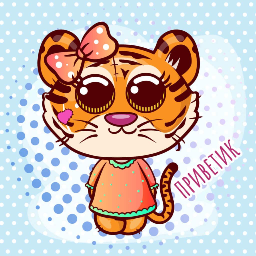 Картинка приветик прикольная девочка - тигрёнок в мультипликационном стиле на фоне из синих и голубых кружков.