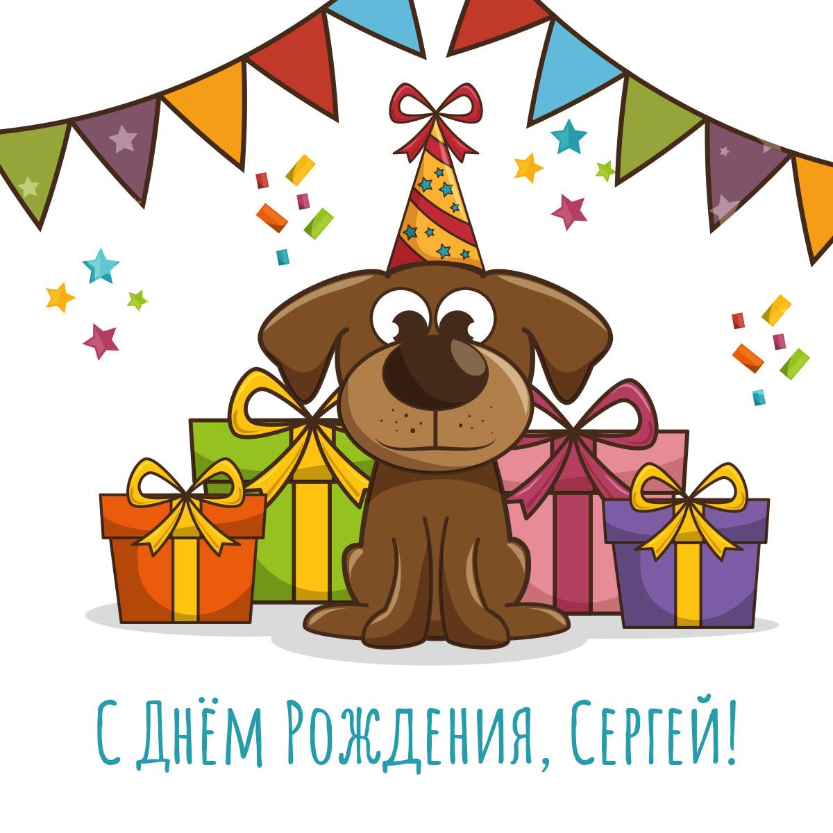 Рисунок собаки в шляпе для вечеринок на фоне коробок с подарками.