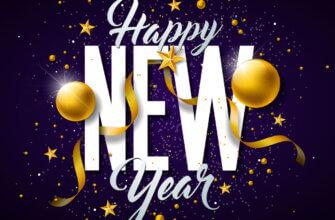Новогодняя открытка на английском языке с жёлтыми шарами на пурпурном фоне.