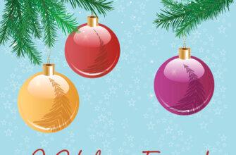 Голубая картинка с новогодними шарами на еловых ветках.