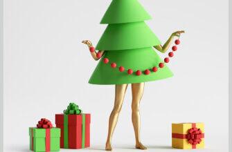 Объёмная картинка ёлка с женскими ногами и подарками.