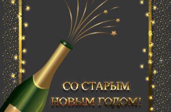 Бутылка шампанского на чёрном фоне в квадратной золотой рамке.