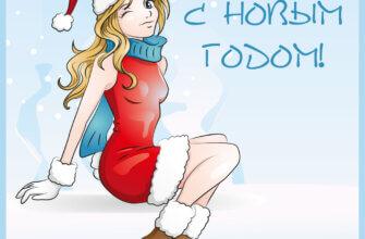 Девушка в красном платье и шапке Санта Клауса на голубом фоне.