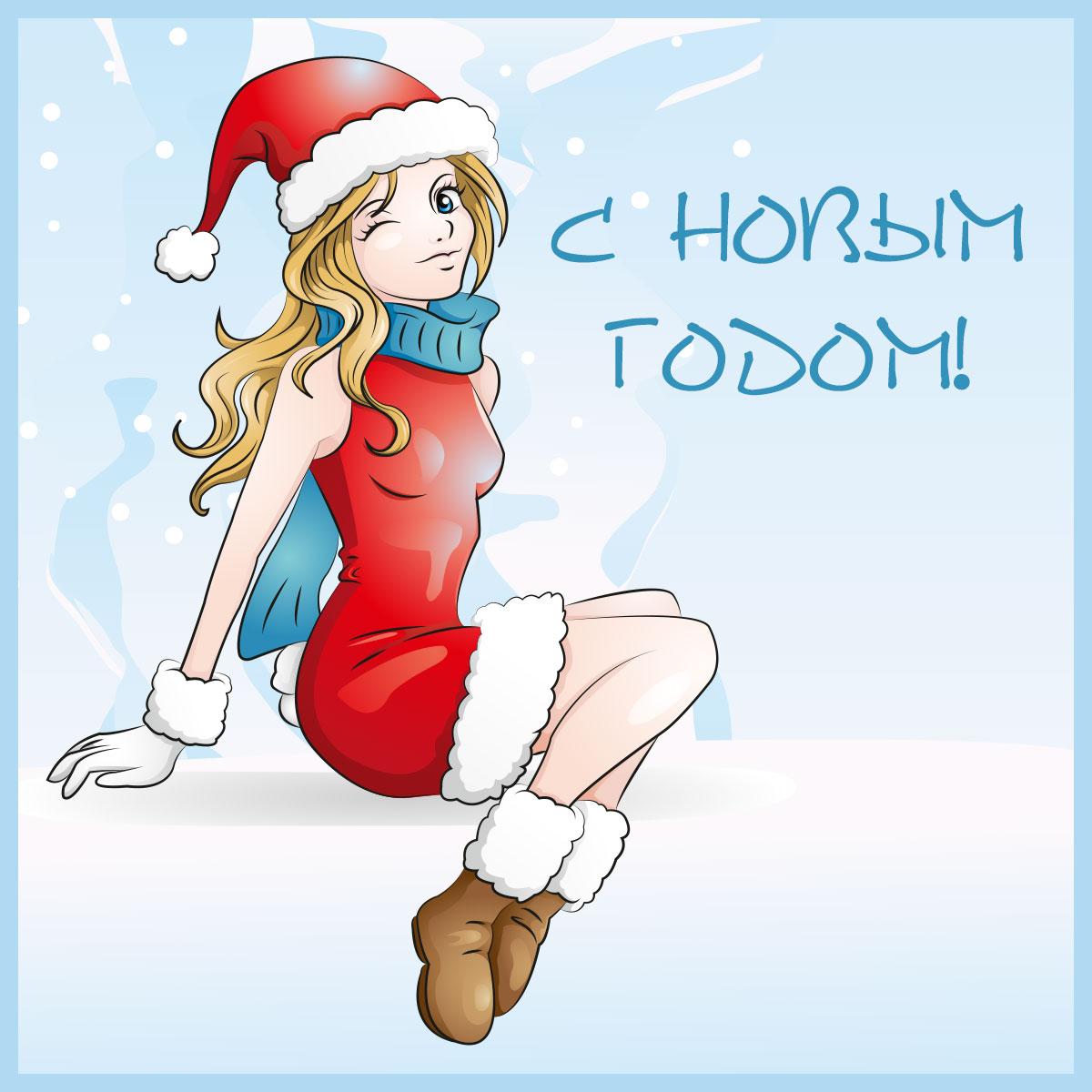 Картинка в стиле аниме на новый год: девушка в красном платье и шапке Санта Клауса, зимних сапогах и шарфе на голубом фоне с надписью.
