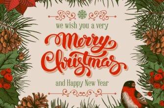 Ретро открытка с новым годом на английском языке.