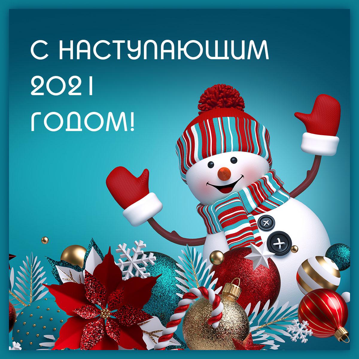 Игрушечный снеговик в спортивной шапке, варежках и шарфе на синем фоне.