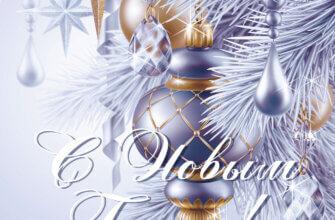 Сиреневая новогодняя елка с серебряными и золотыми украшениями.