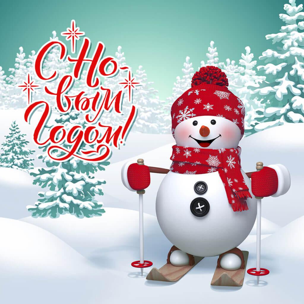 Картинка новогодний веселый снеговик в спортивной шапке и шарфе на лыжах в зимнем лесу.