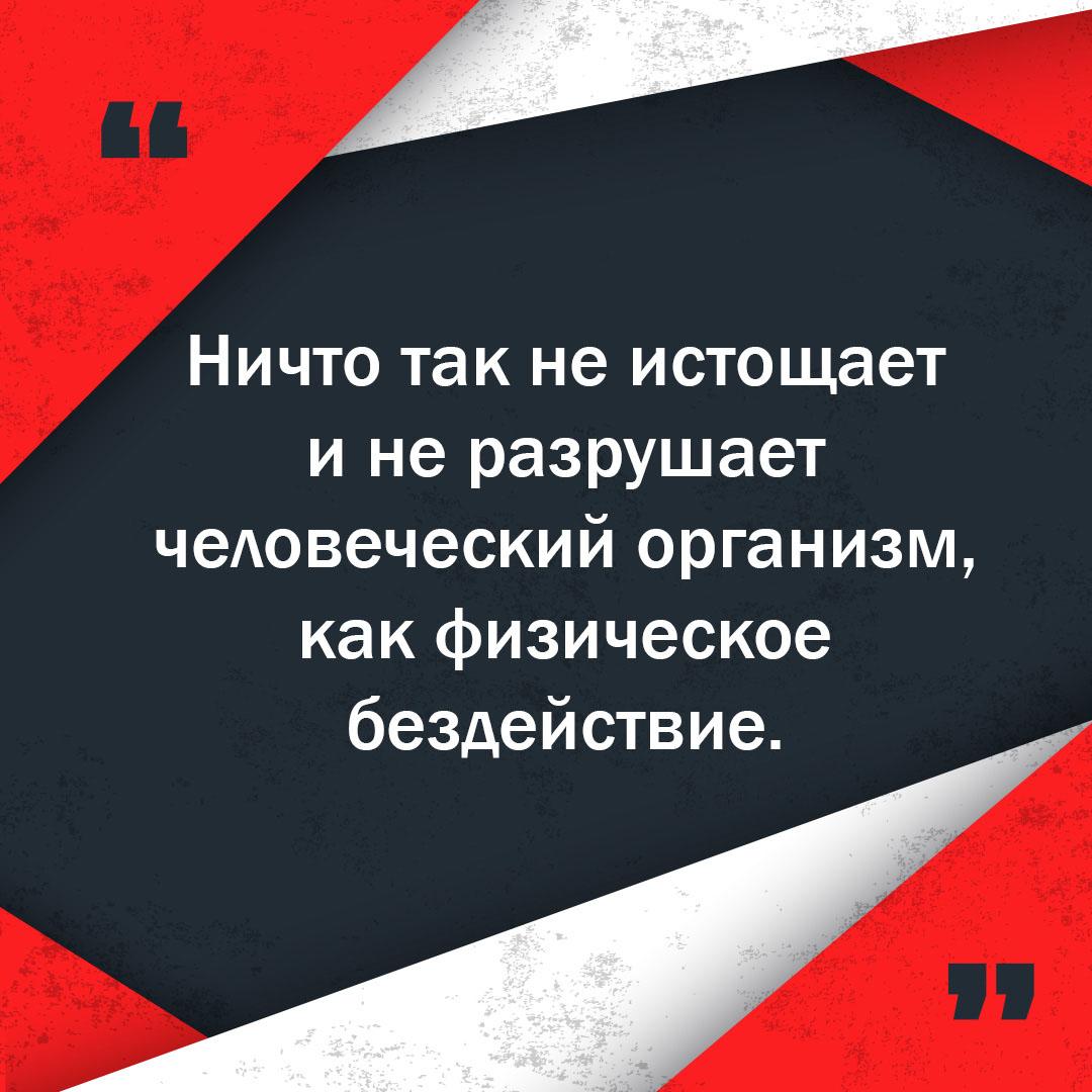 Белый текст на фоне красных, чёрных и белых треугольников.