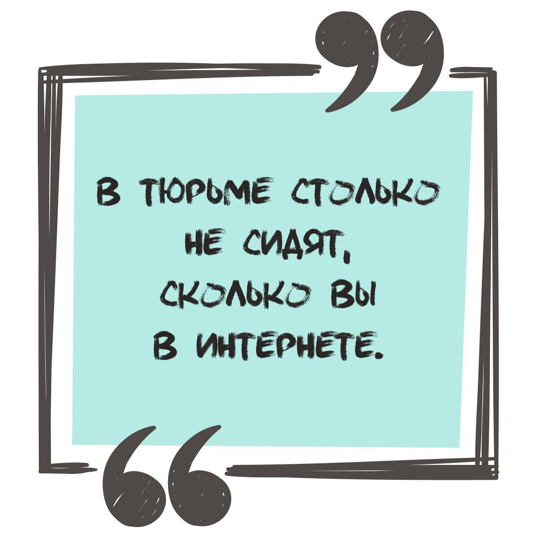 Картинка с текстом смешной цитаты в чёрной рамке на фоне бирюзового квадрата.
