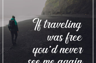 Фотография с текстом цитаты на английском для инстаграмма с прибрежным каменистым пляжем, и мужчиной в туристической одежде, идущем в сторону отвесной скалы.