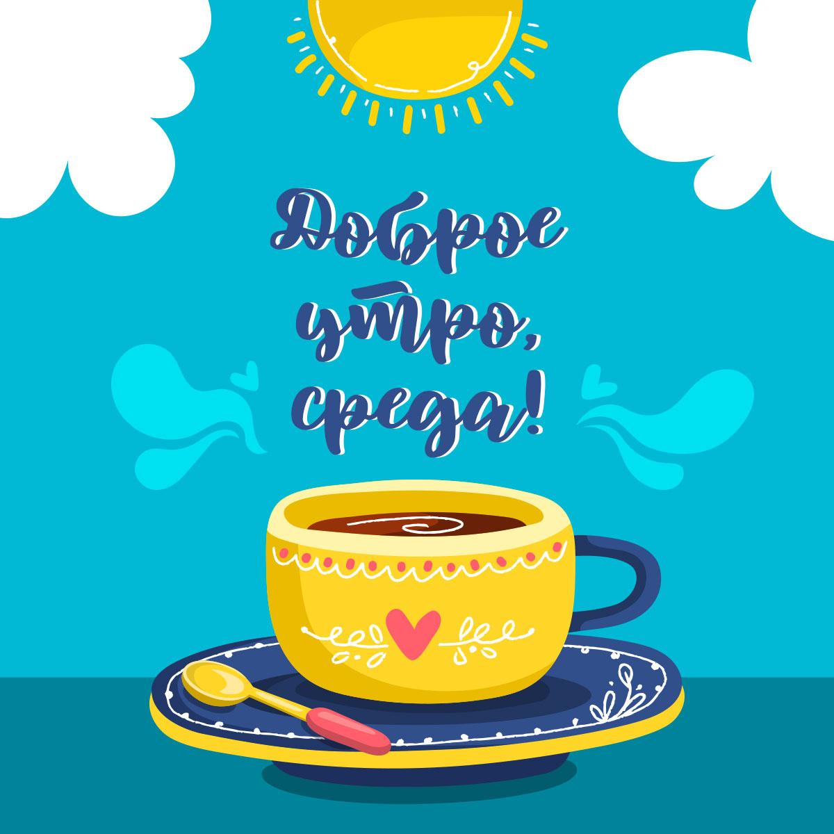 Фарфоровая кофейная чашка на блюдце с чайной ложкой на синем фоне.