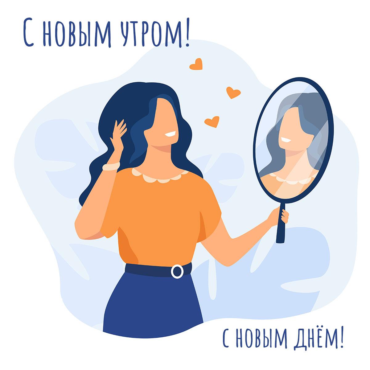 Брюнетка в оранжевой блузке и синей юбке поправляет волосы перед зеркалом.