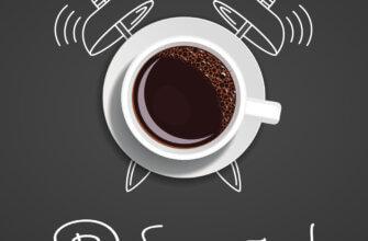 Картинка с текстом доброе утро кофе на керамическом блюдечке на тёмно сером фоне.