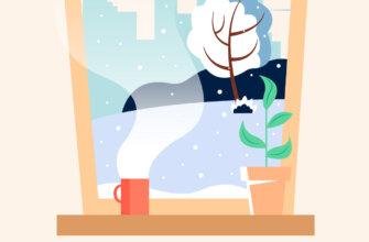 Картинка с надписью доброе утро и рисунком зимнего пейзажа из окна с розовой кофейной кружкой и цветочным персиковым горшком с растением на подоконнике.
