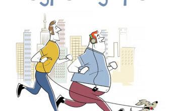 Картинка с надписью бодрое утро с двумя смешными мужчинами бегущими в спортивных кроссовках с собакой на поводке на фоне городских небоскрёбов.